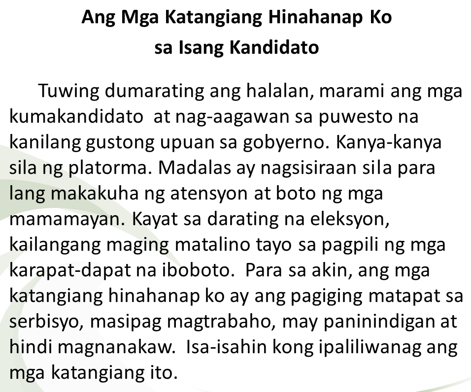 deped als essay sample